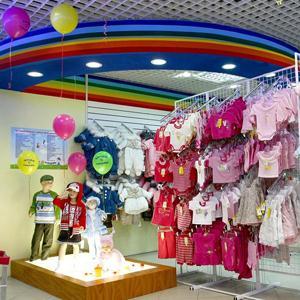 Детские магазины Култука