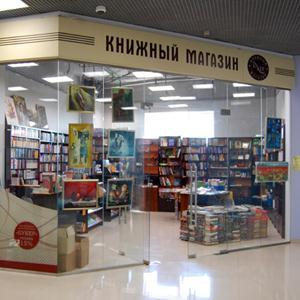 Книжные магазины Култука
