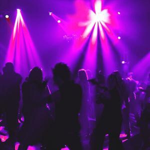 Ночные клубы Култука