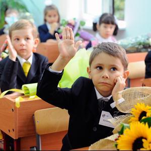Школы Култука