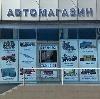Автомагазины в Култуке