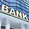 Банки в Култуке