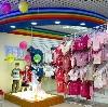 Детские магазины в Култуке