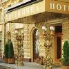 Гостиницы в Култуке