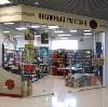 Книжные магазины в Култуке