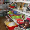 Магазины хозтоваров в Култуке