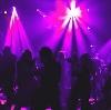 Ночные клубы в Култуке