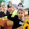 Школы в Култуке